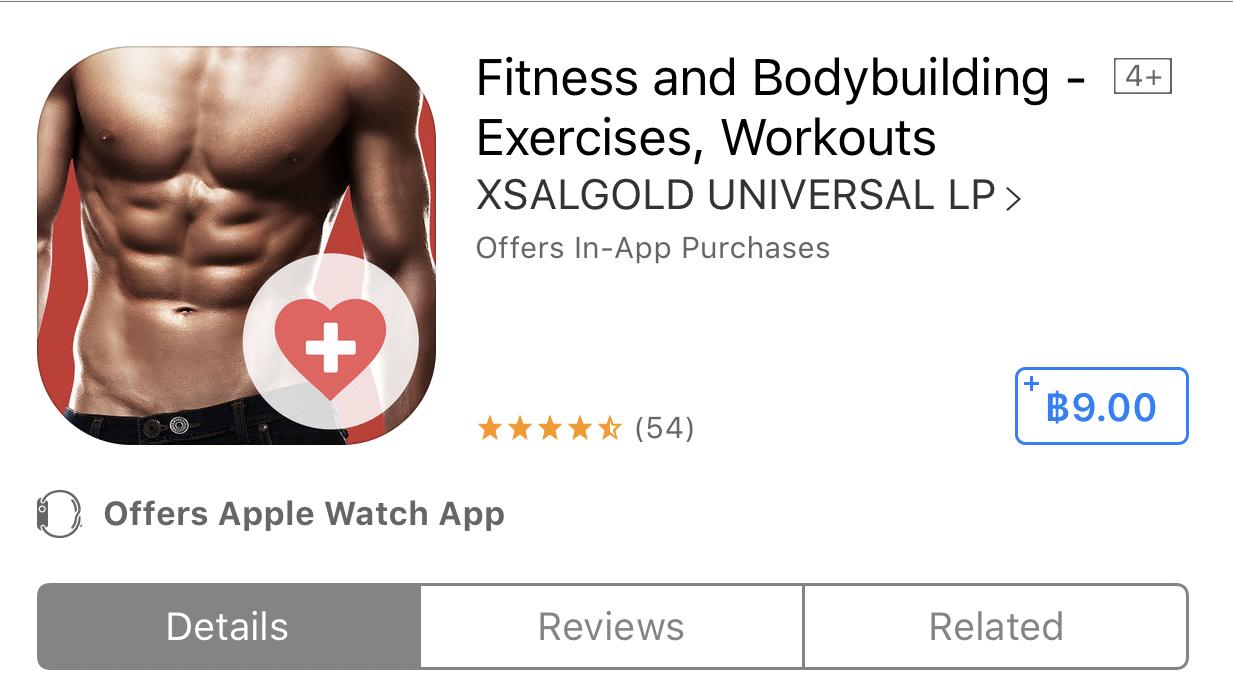 WE Fitness App Fitness